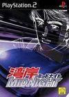 Wangan Midnight para PlayStation 2