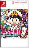 Momotaro Dentetsu: Showa, Heisei, Reiwa mo Teiban! para Nintendo Switch