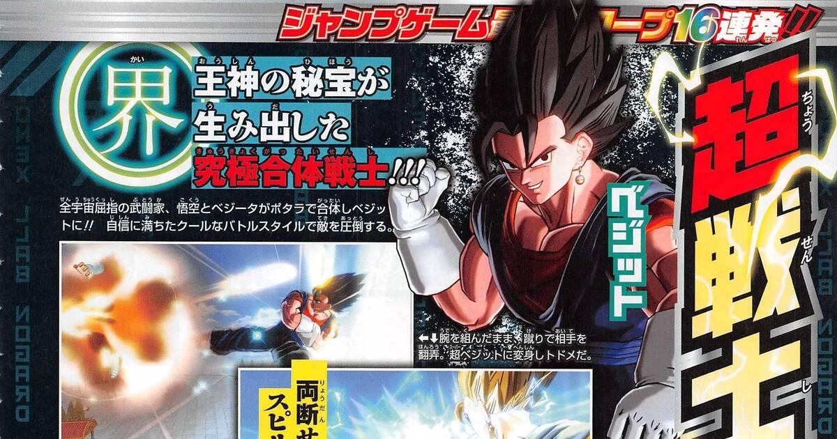 Dragon Ball Xenoverse se estrenará el 5 de febrero en Japón