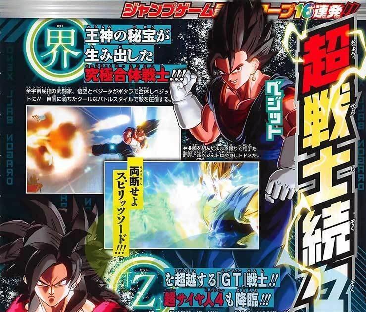 Revelados dos nuevos personajes de Dragon Ball Xenoverse