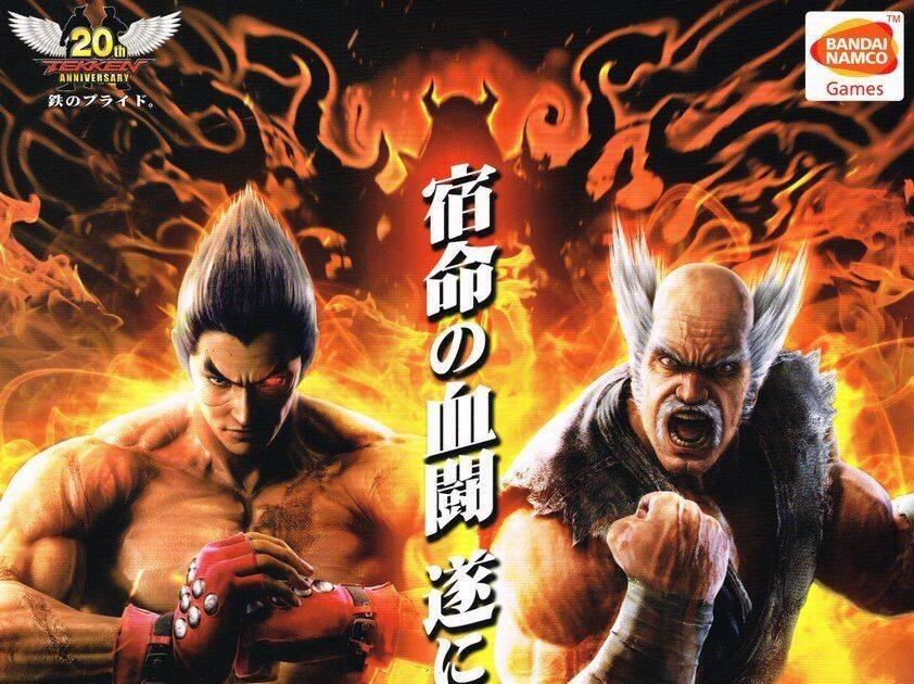 Tekken 7 llega a los salones recreativos japoneses en febrero