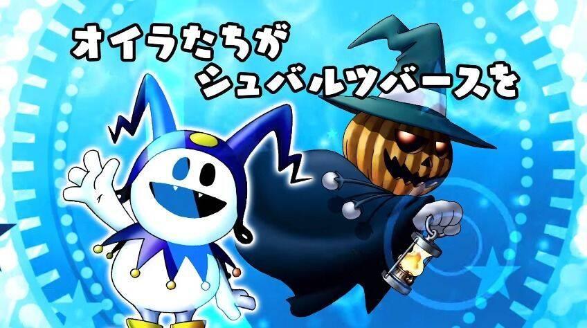 Llega gratis a PC un minijuego de Shin Megami Tensei