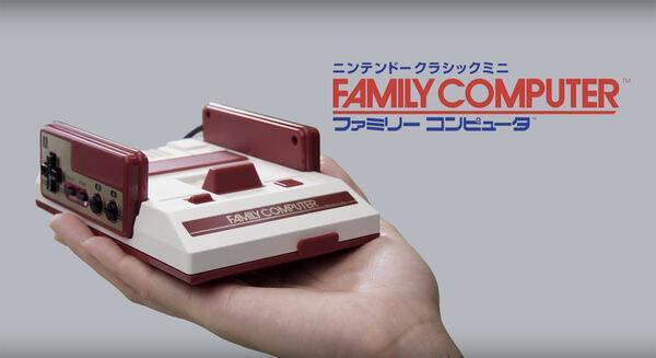 Nintendo valoró lanzar un Famicom Disc System Mini en Japón