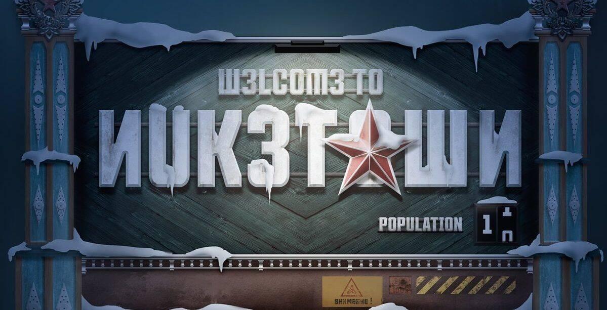 Treyarch comparte un nuevo vistazo a Nuketown de CoD: Black Ops 4