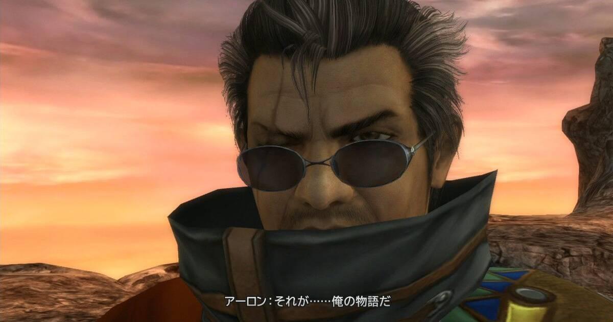 Final Fantasy X/X-2 HD Remaster se muestra en nuevas imágenes