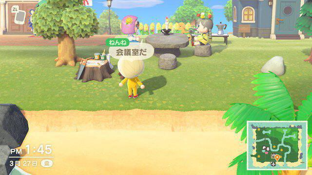 Una empresa usa Animal Crossing: New Horizons para ...