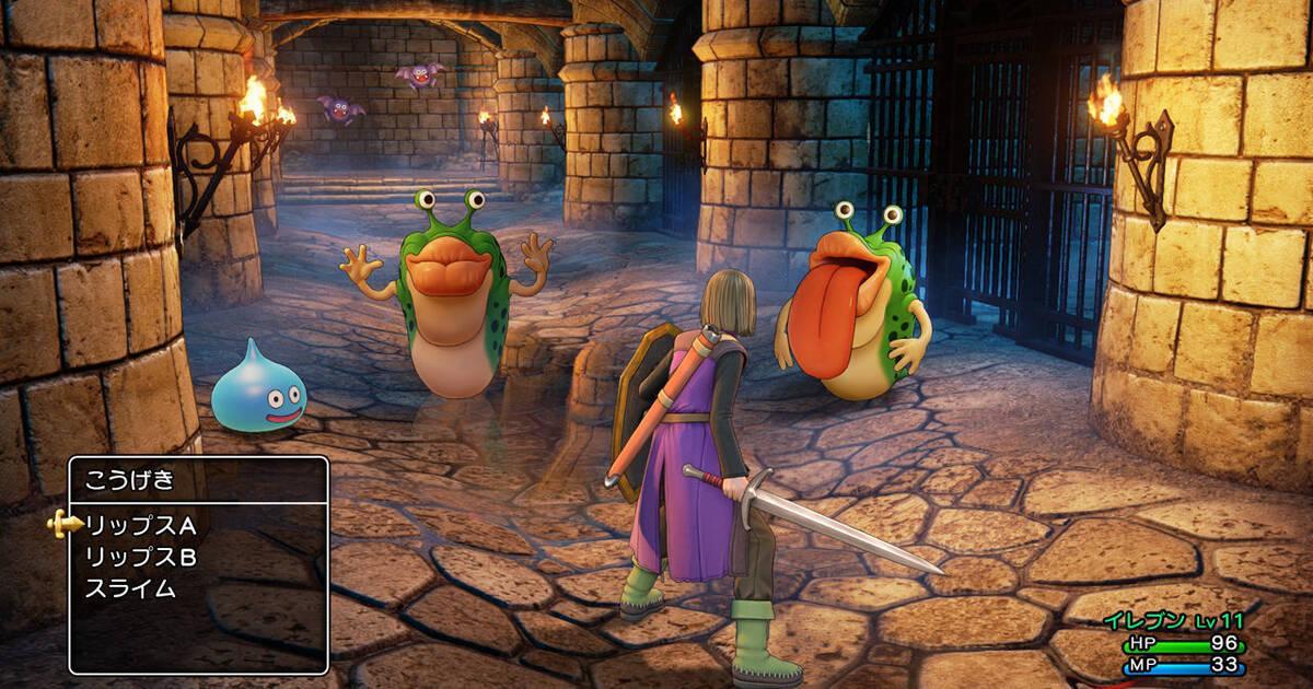 Dragon Quest XI volverá a mostrarse el 29 de diciembre