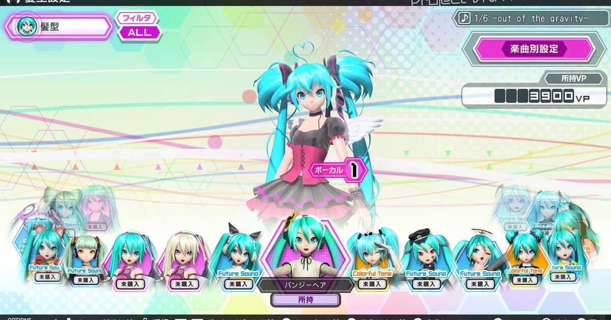 hatsune miku project diva arcade pc download