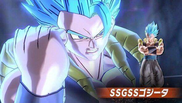 Es oficial, nuevo trailer confirma a Gogeta en Dragon Ball Super: Broly