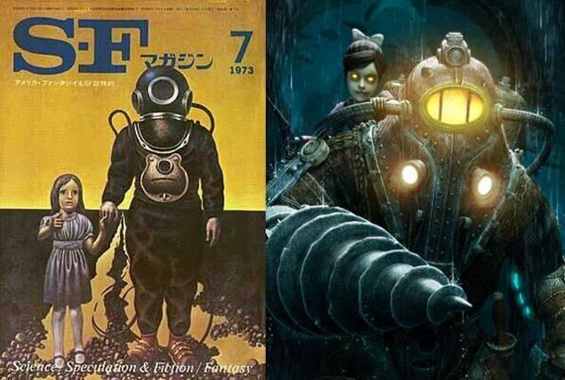 BioShock podría haberse inspirado en una revista japonesa de 1973