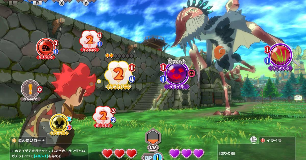 Nueva imagen de Town, el nuevo juego de Game Freak para Nintendo Switch