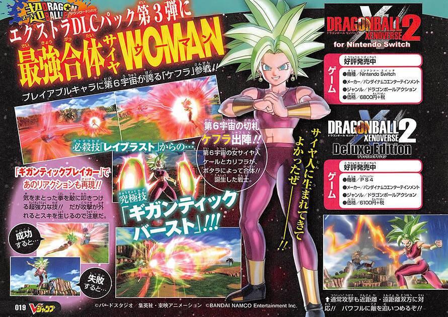 Banpresto muestra una figura del nuevo Broly en Dragon Ball Super: Broly
