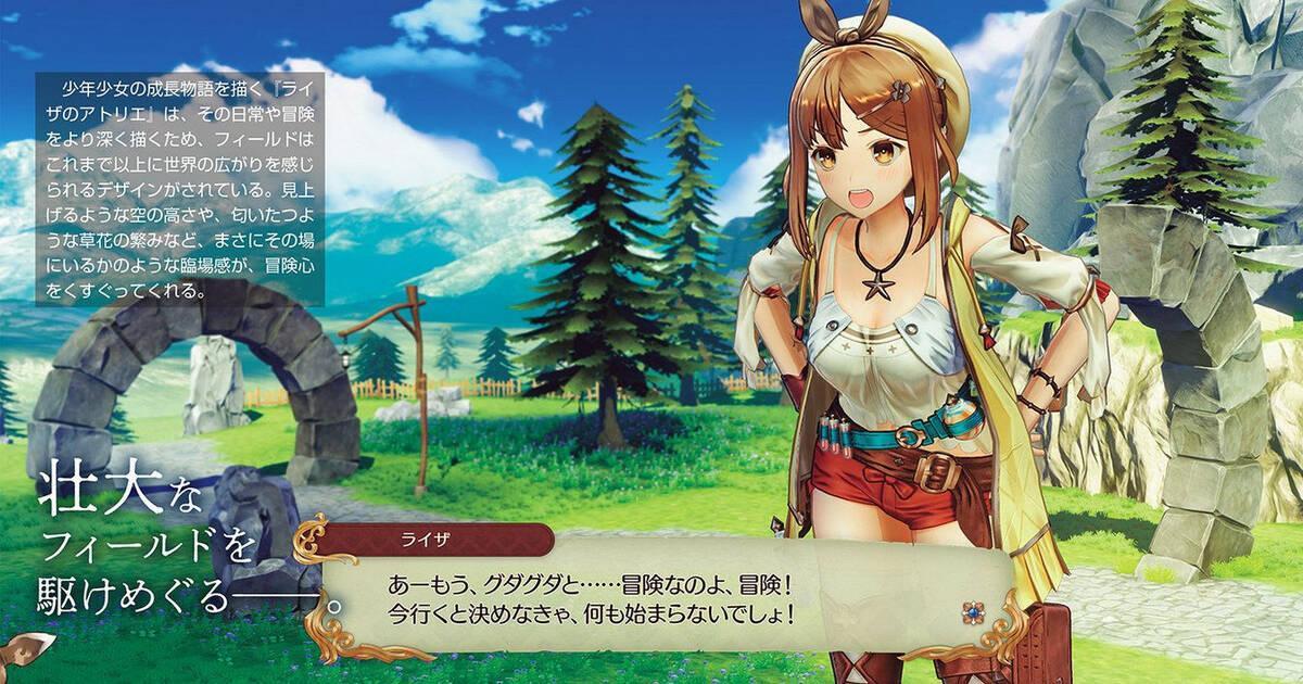 Atelier Ryza llegará a Japón el próximo 26 de septiembre para consola