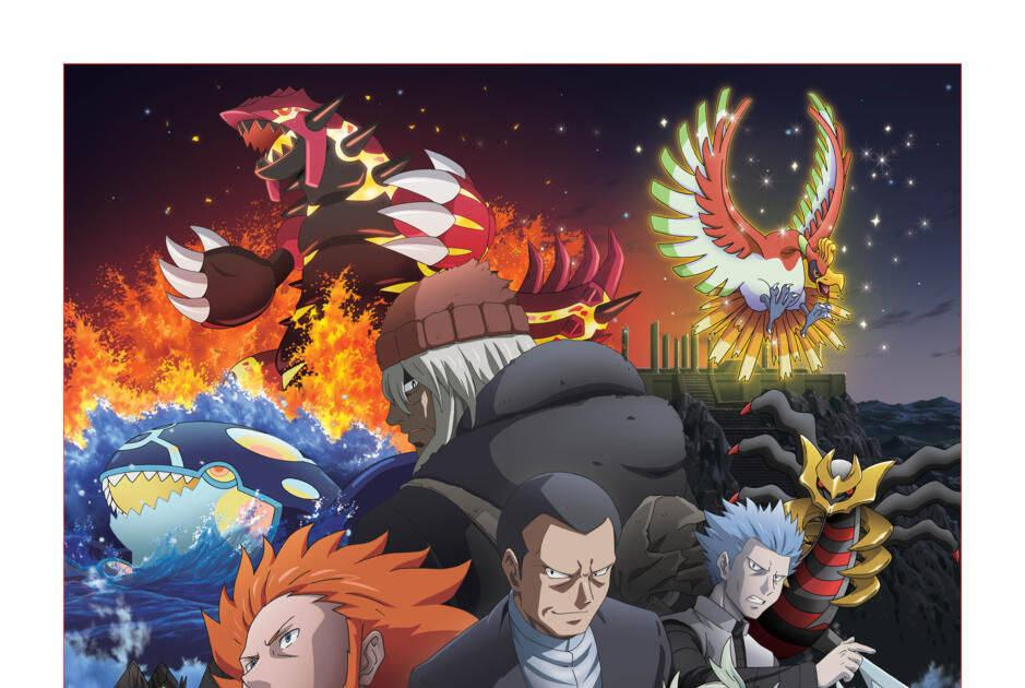 how to catch pokemon in pokemon generations