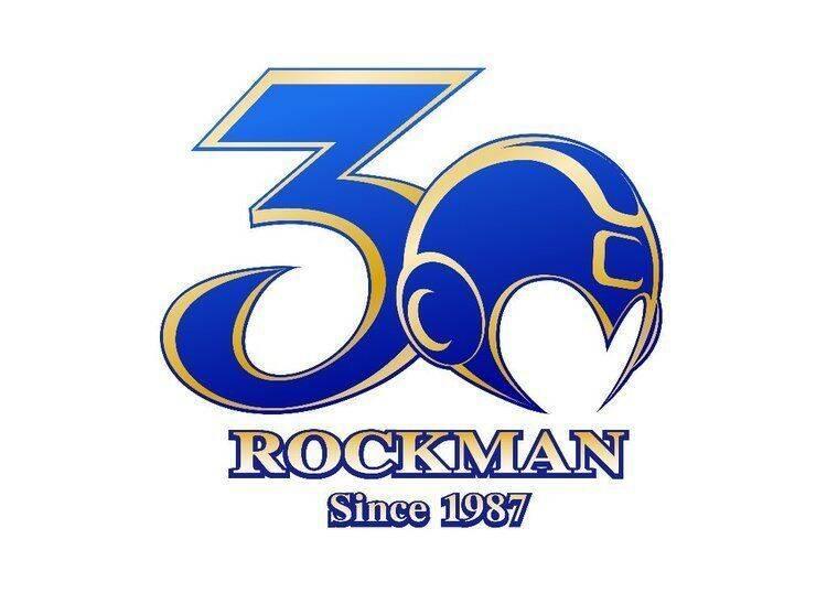 Capcom dice que no se ha olvidado de la saga mega man vandal for Megaman 9 portada