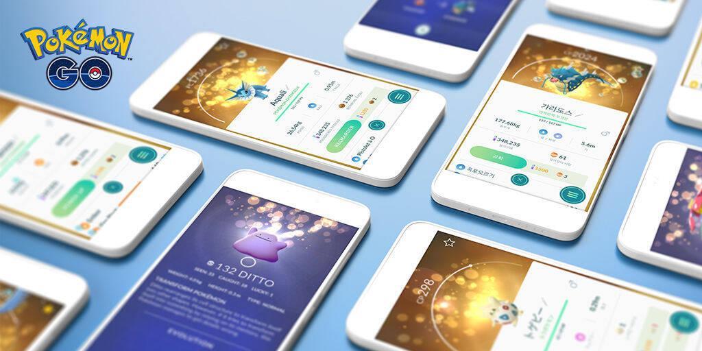 Pokémon GO añade los Pokémon con suerte garantizada