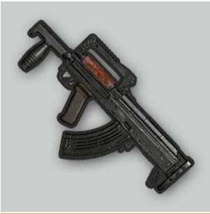 Groza, arma PUBG