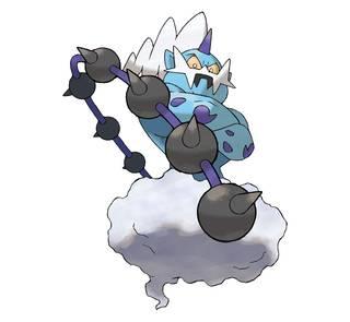 Thundurus Pokémon Ultrasol y Ultraluna