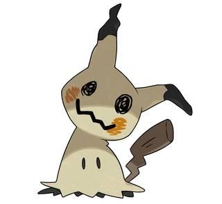 Mimikyu Pokémon Ultrasol y Ultraluna