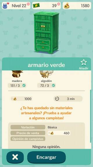 Estantería para CD Animal Crossing Pocket Camp