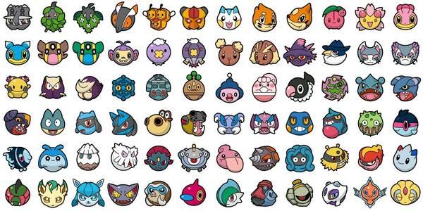Lista: Pokémon (Cuarta Generación)