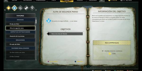 Alma de segunda mano en God of War (PS4)
