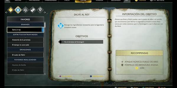 Salve al rey en God of War (PS4)