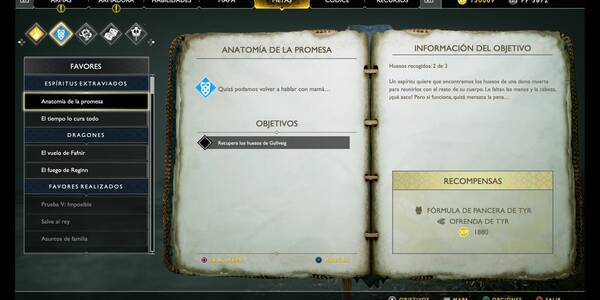 Anatomía de una promesa en God of War (PS4)