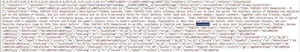 FF VIII Remaster tendrá voces en inglés y japonés según su web oficial Imagen 2