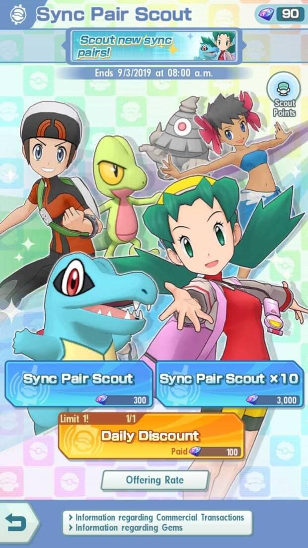 Pokémon Masters - Pantalla del explorador de parejas