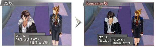 E3 2019: Comparan los gráficos de Final Fantasy VIII Remastered con el original Imagen 2