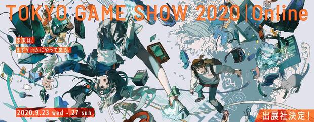 Tokyo Game Show 2021 confirms that it will return