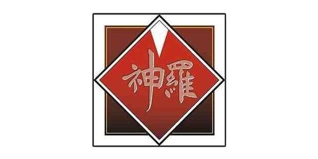 El logo de Shinra Electric Power Company de Final Fantasy VII