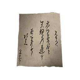 Carta de Isshin en Sekiro: dónde se consigue y para qué sirve