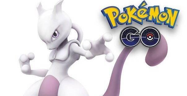Evento Ultrabonus de septiembre en Pokémon GO