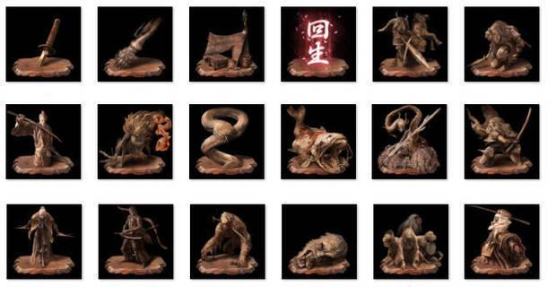 Trofeos de bronce de Sekiro