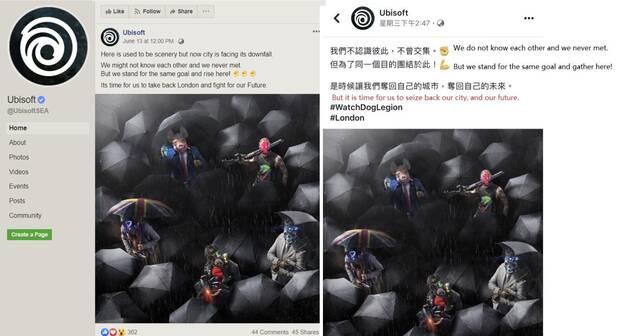 Polémica en China por la campaña publicitaria de Watch Dogs Legion Imagen 2