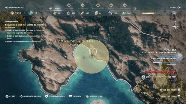 Assassin's Creed Odyssey - Sin tripulación: zona de búsqueda