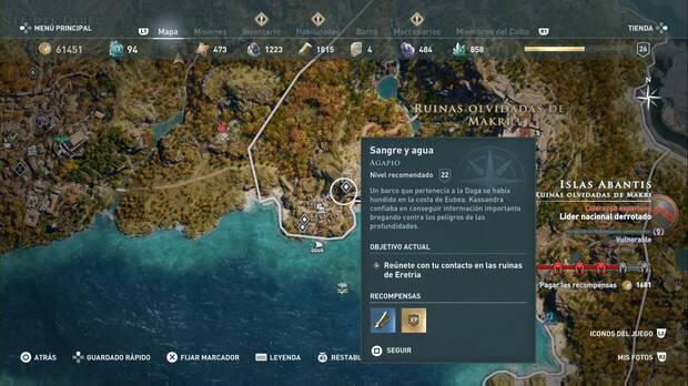 Assassin's Creed Odyssey - La libertad no es gratis: localización de las ruinas de Eretria