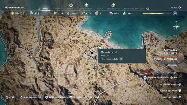 Assassin's Creed Odyssey - Malestar civil: localización