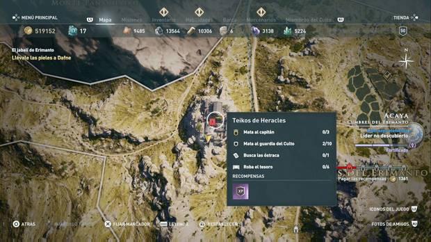 Assassin's Creed Odyssey - Miembros del Culto: localización de Polemón el Sensato
