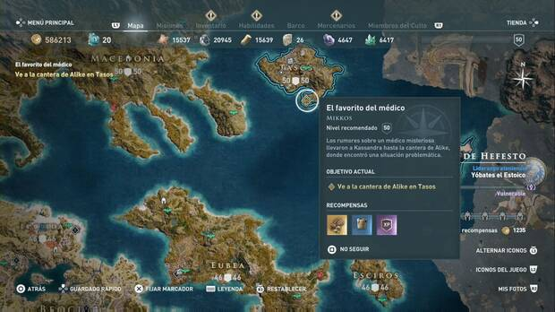 Assassin's Creed Odyssey - El favorito del médico: localización de la Cantera de Alike