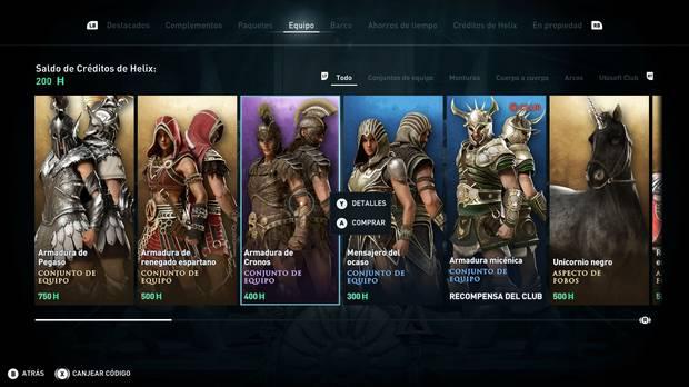 Un 'defecto' de Assassin's Creed Odyssey se soluciona pagando 10 euros más Imagen 2