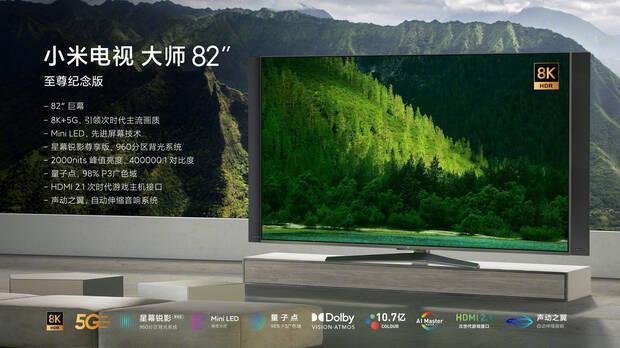 Xiaomi presenta un televisor 4K de 82 pulgadas y 120 Hz enfocado al gaming Imagen 3