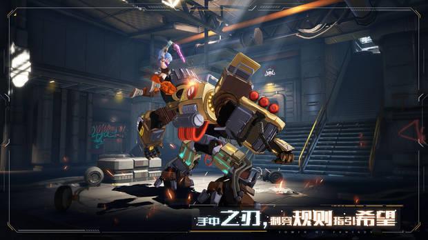 Combate en Tower of Fantasy, el juego al estilo Genshin Impact que se estrenar