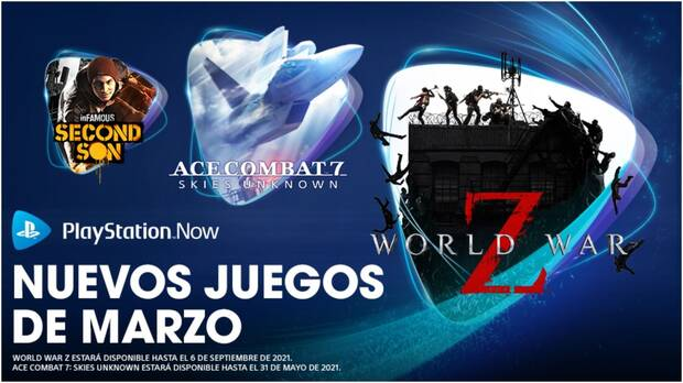 PS Now marzo