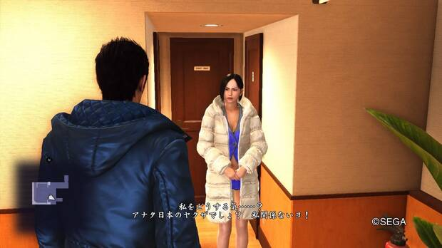 Yakuza 6 en PC