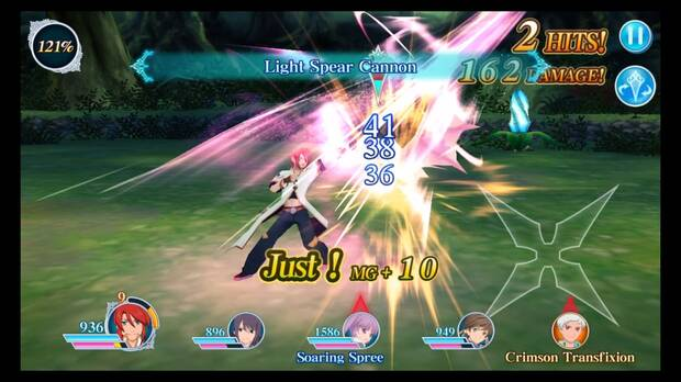 Tales of the Rays Imagen 1