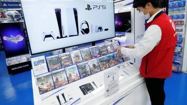 Tienda vendiendo PS5 en Jap