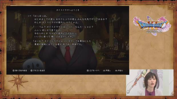 E3 2019: Dragon Quest XI S detalla sus mejoras y su DLC Voice Drama Imagen 3